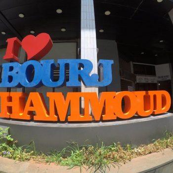 The Artisans of Bourj Hammoud