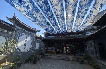 Experiencing the Bai community in Yunnan, China